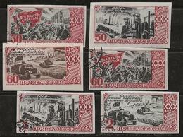 Russie 1947 N° Y&T : 1160B à 1165B Obl. - 1923-1991 URSS