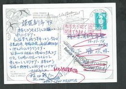 France; Marianne Briat 5F Bleu Sur CP Expédiée De Chatillon(Hauts De Seine) Pour Le Japon Retour  Adresse Insuffisante - Postmark Collection (Covers)