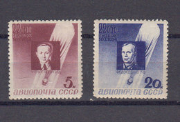 Russie. URSS. Poste Aerienne. 1934. Yvert 46 ** 48 ** Neufs Sans Charniere. - 1923-1991 UdSSR
