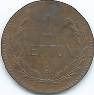 Crete - George I (Geórgios) - 1901 - 1 Lepton - KM1 - Greece