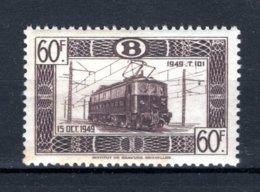 TR321A MNH 1949 - Inhuldiging Elektrische Spoorlijn - Ferrovie
