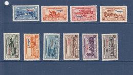 MAROC POSTE AERIENNE 22/31   NEUF CHARNIERE - Morocco (1891-1956)