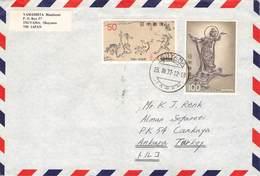 JAPAN - AIR MAIL 1977 - ANKARA/TURKEY /ak937 - Briefe U. Dokumente