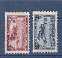 MAROC POSTE AERIENNE 32/33   NEUF SANS  CHARNIERE - Morocco (1891-1956)