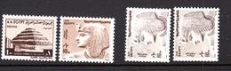 1973 -  EGITTO -  Mi. Nr. 1030/1031 - NH - (41175.3) - Oblitérés