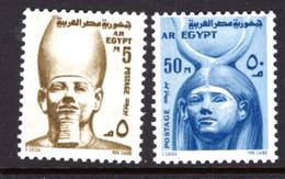 1973 -  EGITTO -  Mi. Nr. 1147/1148 - NH - (41175.3) - Oblitérés