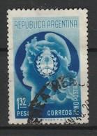 ARGENTINE 1939 YT N° 410 Obl. - Gebruikt