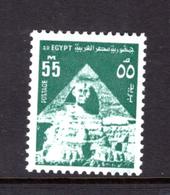 1974 -  EGITTO -  Mi. Nr. 1161 - NH - (41175.3) - Oblitérés