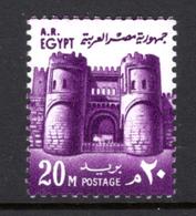 1973 -  EGITTO -  Mi. Nr. 1126 - NH - (41175.3) - Oblitérés