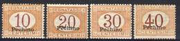 1917 - Serie Dei Segnatasse - Il 10 C. Mlh - Il 20-30-40 C. MNH - 11. Uffici Postali All'estero