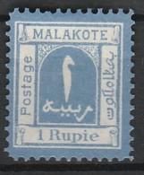 ALLEMAGNE - Colonie Afrique Orientale Poste Privée MALAKOTE 1896 - Etat De Clemens Denhardt - 1 RUPIE BLEU - Colonie: Afrique Orientale