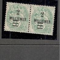 ALEXANDRIA 1904-6:Yvert65 Mnh** Pair - Alexandrie (1899-1931)