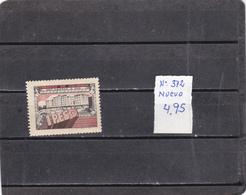 Colombia  -  Lote  1  Sello  - 4/1658 - Colombia
