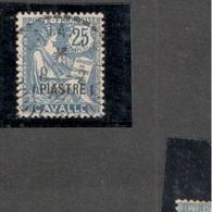 CAVELLE1902-11:Yvert 13used - Cavalle (1893-1911)