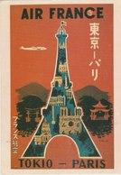 """AIR FRANCE - TOKIO/PARIS VILLEMOT 1952 EDITIONS ARNO SPADEM - Collection """"Musée Air-France"""" - Autres"""