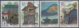 JAPON 2003 Nº 3384/87 USADO - 1989-... Empereur Akihito (Ere Heisei)