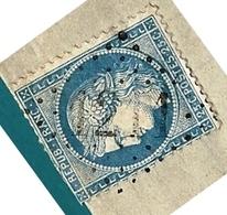 GC 1211 De CRECY SUR SERRE (Aisne) Pour Un Fabricant De Sucre à  Gonesse. FABRIQUE CENTRALE DE SUCRE à POUILLY - Marcophilie (Lettres)