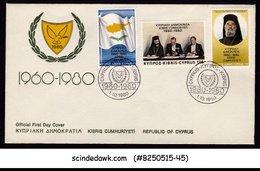 CYPRUS - 1980 30yrs OF REPUBLIC CYPRUS - 3V - FDC - Zypern