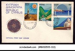 CYPRUS - 1971 CYPRUS TOURISM ORGANIZATION - 4V - FDC - Zypern