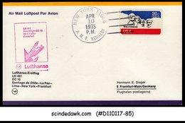 USA - 1975 LUFTHANSA LH 491 NEW YORK To FRANKFURT FIRST FLIGHT COVER FFC - Premiers Jours (FDC)