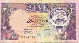 Billet Koweït 1/2 Dinar - Koeweit