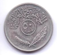 IRAQ 1981: 50 Fils, KM 128 - Iraq