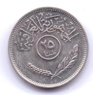 IRAQ 1981: 25 Fils, KM 127 - Iraq