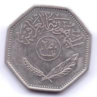 IRAQ 1980: 250 Fils, KM 147 - Iraq
