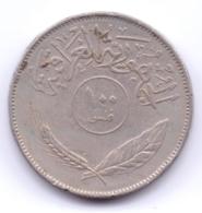 IRAQ 1972: 100 Fils, KM 129 - Iraq