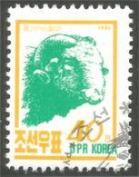 548 Korea Mouton Bélier Schapen Pecora Aveja Sheep Ram Schaf Rammen Ariete (KON-79) - Ferme