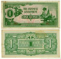 Billet Birmanie/Myanmar  Billet Militaire 1 Ruppee - Myanmar