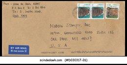 HONG KONG CHINA - 2014 AIR MAIL Envelope To U.S.A. With Stamps - Cartas