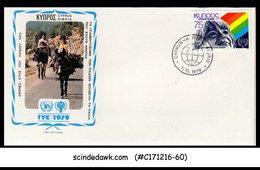 CYPRUS - 1979 INTERNATIONAL YEAR OF THE CHILD - FDC - Zypern