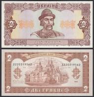 UKRAINE 2 Hryven Banknote 1992 Pick 104a UNC (1)    (24611 - Ucraina