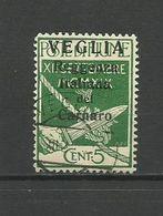 Fiume - Veglia 1920 - MI. 28 II, Used - 8. WW I Occupation
