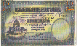 PALESTINE(chip) - Banknote 1 Pound, Tirage 75000, 12/98, Used - Palestine