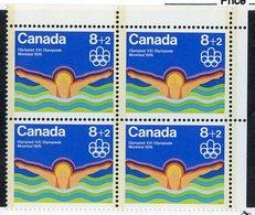 C- 771  Canada 1975 Scott# B4** (cat.$2.25) - Unused Stamps