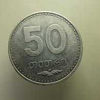 Georgia 50 Thetri 2006 - Géorgie