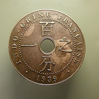 French Indo-China 1 Cent 1939 - Colonies