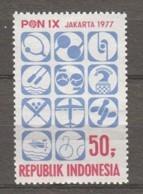 Indonesia 1977 Mi 875 MNH (A) - Indonesia