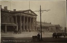 Huddersfield // Railway Station 1922 Light Fold Where Stamp Is - Angleterre