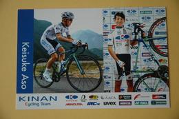 CYCLISME: CYCLISTE : KEISUKE ASO - Cyclisme