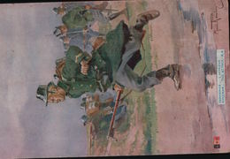 3570   14  18    ???  NON  ECRITE - Guerre 1914-18
