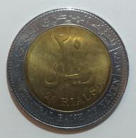Yemen  20 Rials 2004  KM 29 FDC - Yémen
