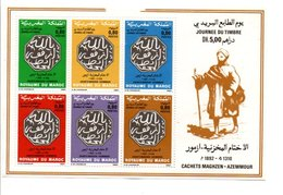 MAROC 1984 BF NEUF JOURNEE DU TIMBRE - Marruecos (1956-...)