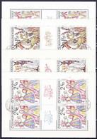 Tchécoslovaquie 1975 Mi 2248-51 Klb. (Yv 2091-4 Les Feuilles), Obliteré - Used Stamps