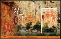 Hong Kong (2019) - Block -  /  World Heritage #8 - Rock Paintings - Unusual Embossed - Prehistory