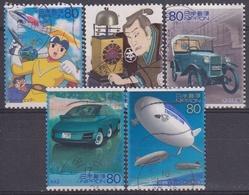 JAPON 2004 Nº 3463/67 USADO - 1989-... Empereur Akihito (Ere Heisei)