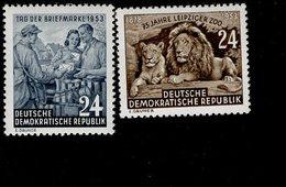 DDR 396 - 397 Tag Der Briefmarke / Leipziger Zoo Postfrisch ** MNH Neuf - Neufs