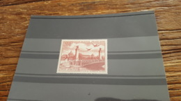 LOT 498800 TIMBRE DE FRANCE NEUF** LUXE - 1927-1959 Neufs